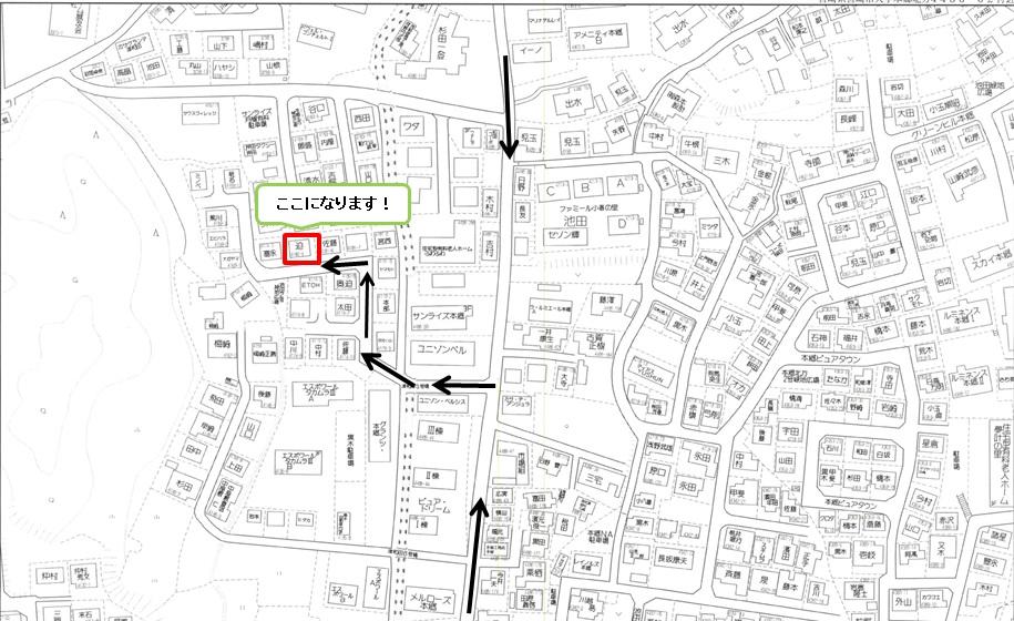 f:id:gokaku-fudosan:20200212153543j:plain