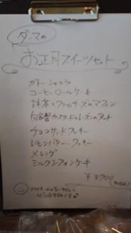 f:id:gokaku-fudosan:20210104182545j:plain