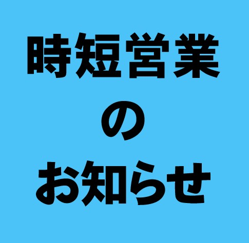 f:id:gokaku-fudosan:20210816094859j:plain