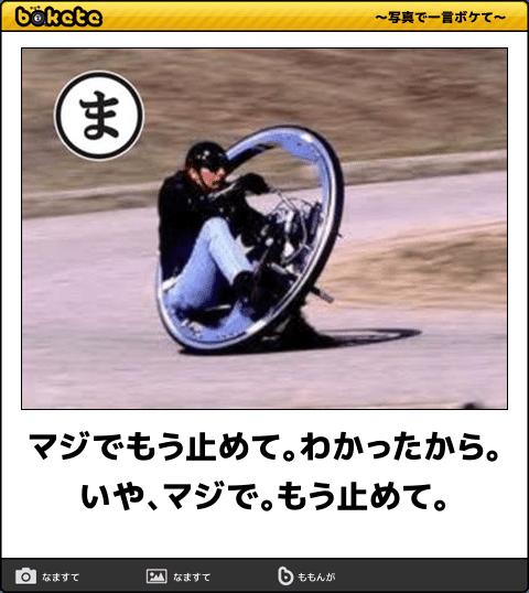 f:id:gokanno:20180406002949p:plain