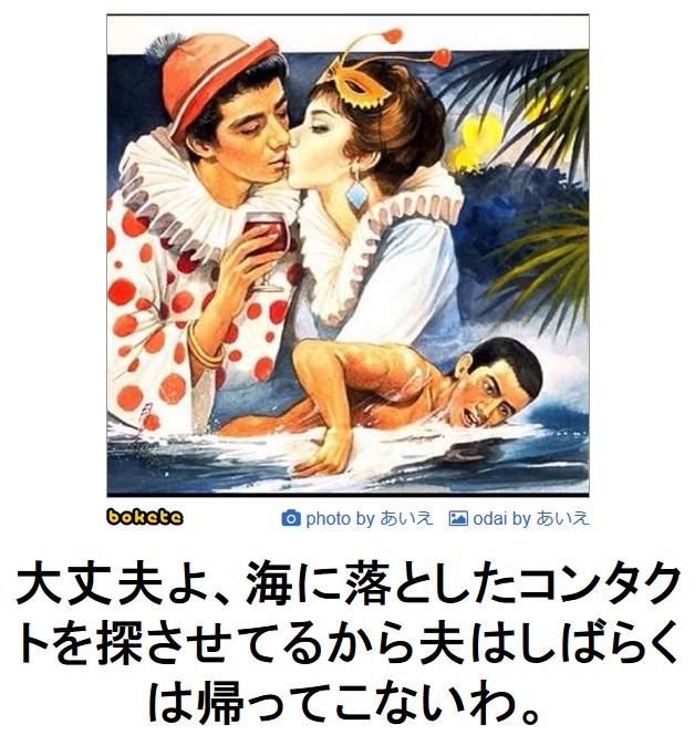 f:id:gokanno:20190401154428p:plain