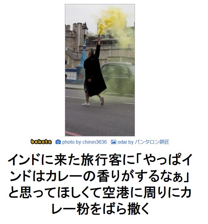 f:id:gokanno:20190417094918p:plain