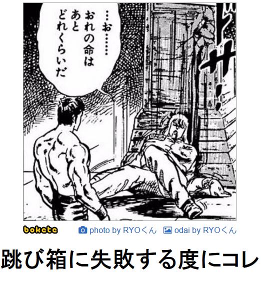 f:id:gokanno:20190419063309p:plain