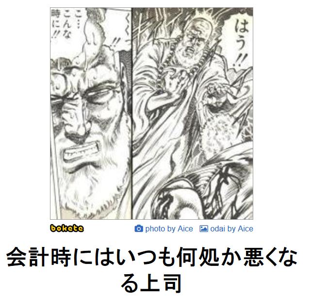 f:id:gokanno:20190428005944p:plain
