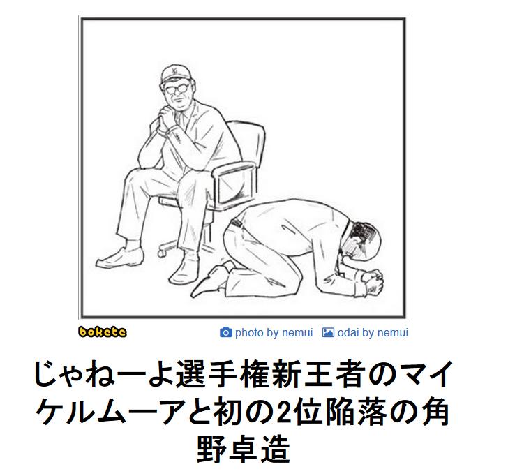 f:id:gokanno:20190505104843p:plain