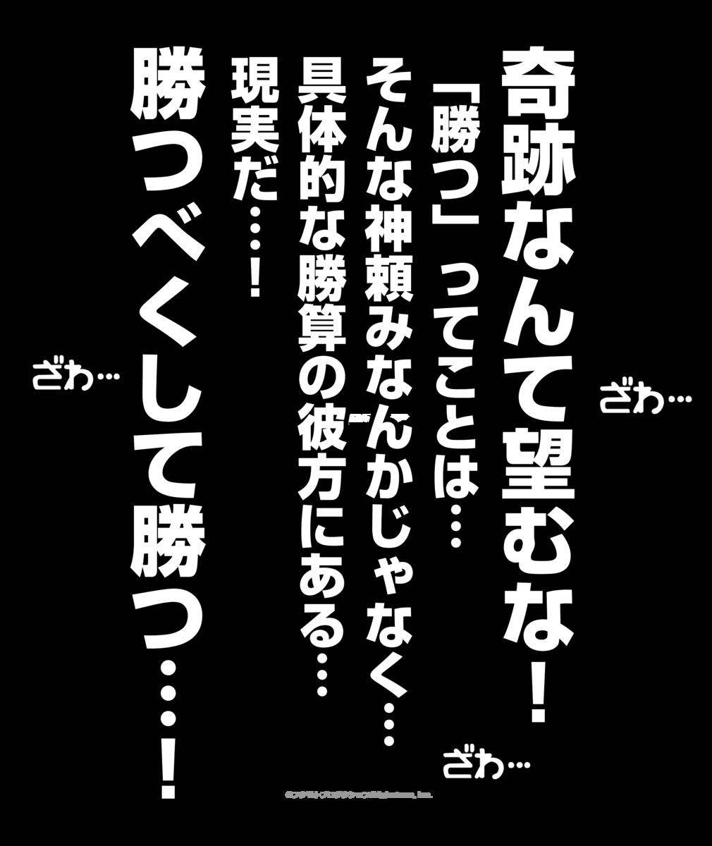 f:id:gokanno:20190518235736p:plain