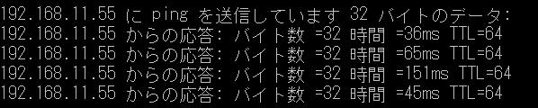 f:id:gokaxtukei:20151220154502p:plain