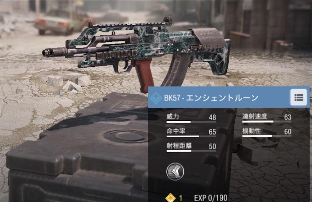 最強 cod 武器 モバイル