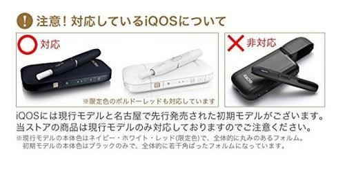 f:id:gokidon2015:20160525212247j:plain
