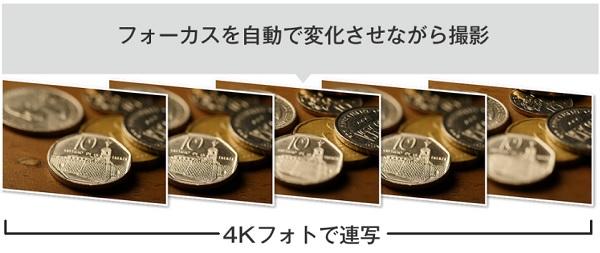 f:id:gokidon2015:20160921220721j:plain
