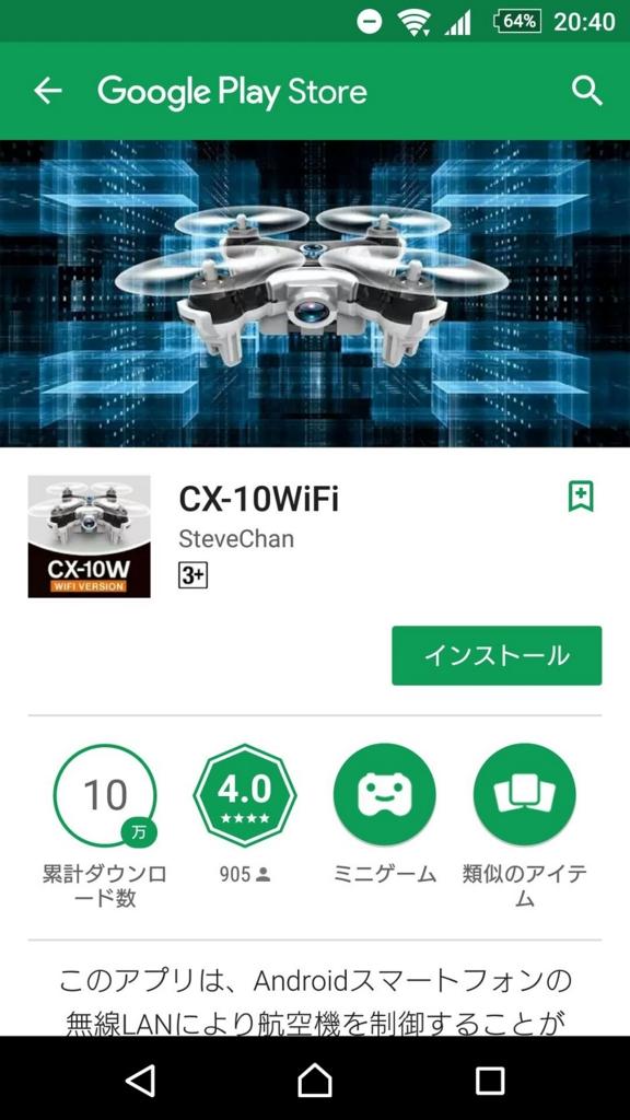 f:id:gokidon2015:20170325104421j:plain