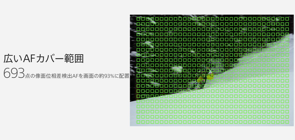 f:id:gokidon2015:20170422170426j:plain