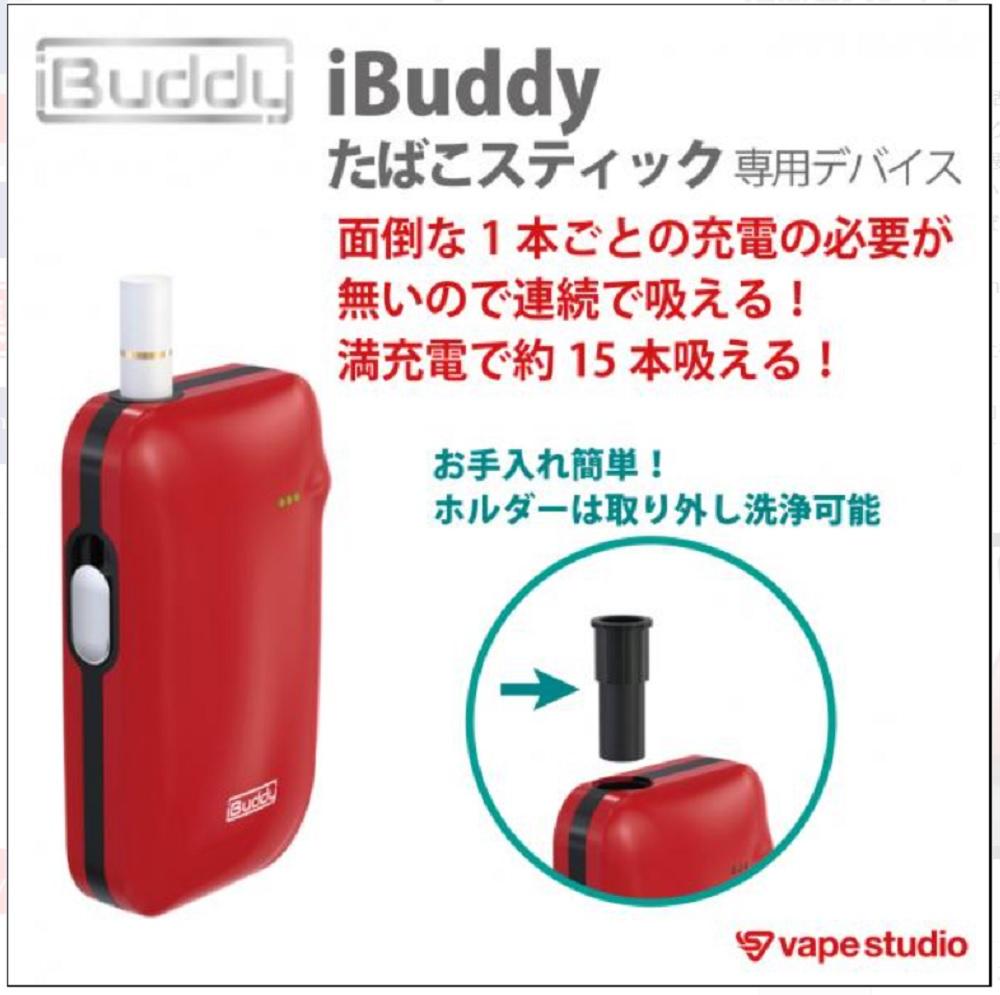 f:id:gokidon2015:20170913202851j:plain