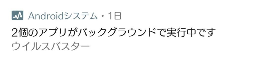 f:id:gokidon2015:20171219220114j:plain