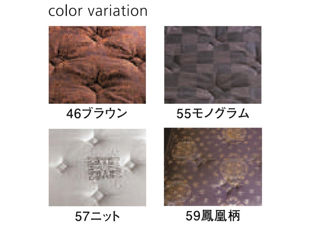 f:id:gokidon2015:20180128121445j:plain