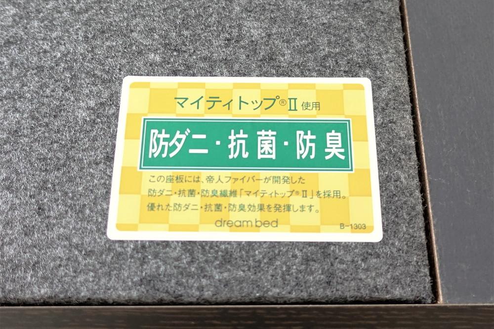 f:id:gokidon2015:20180128213318j:plain