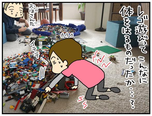 【男の子、一番長く遊べるコスパの高いおもちゃは?】けっこう体をはります。
