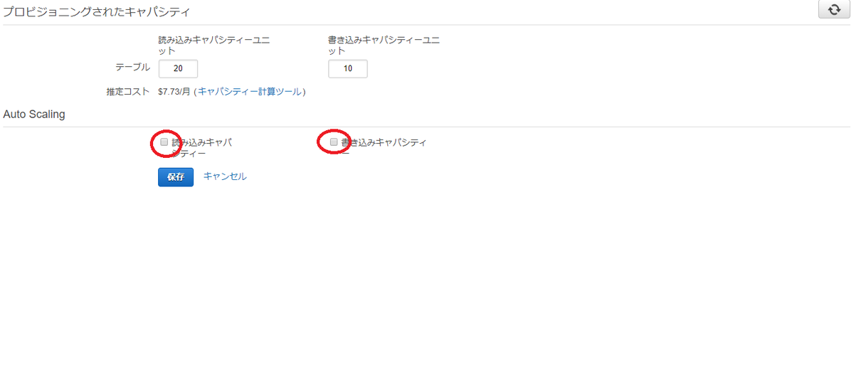 f:id:gokigenmaru:20190527095017p:plain