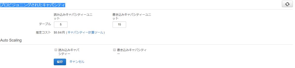 f:id:gokigenmaru:20190527100441p:plain