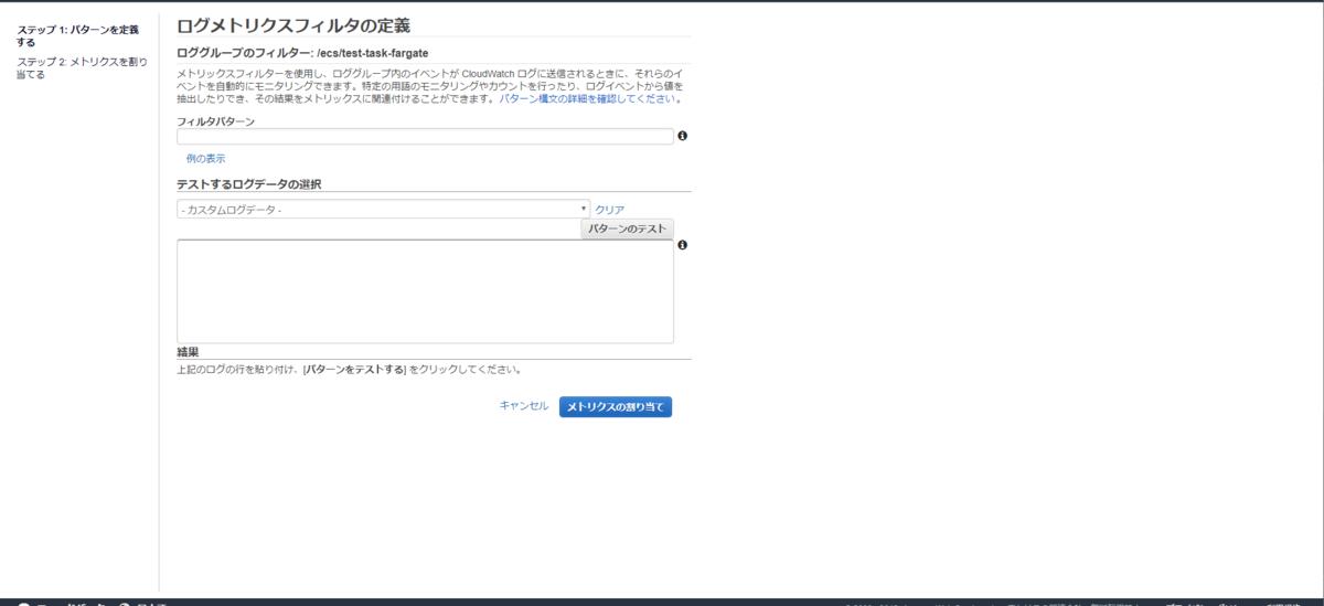 f:id:gokigenmaru:20190708141237p:plain