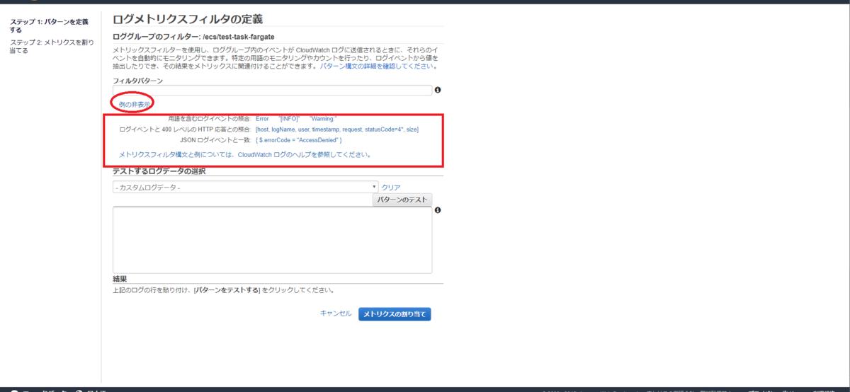 f:id:gokigenmaru:20190708141517p:plain