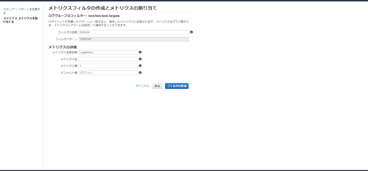 f:id:gokigenmaru:20190708142249p:plain