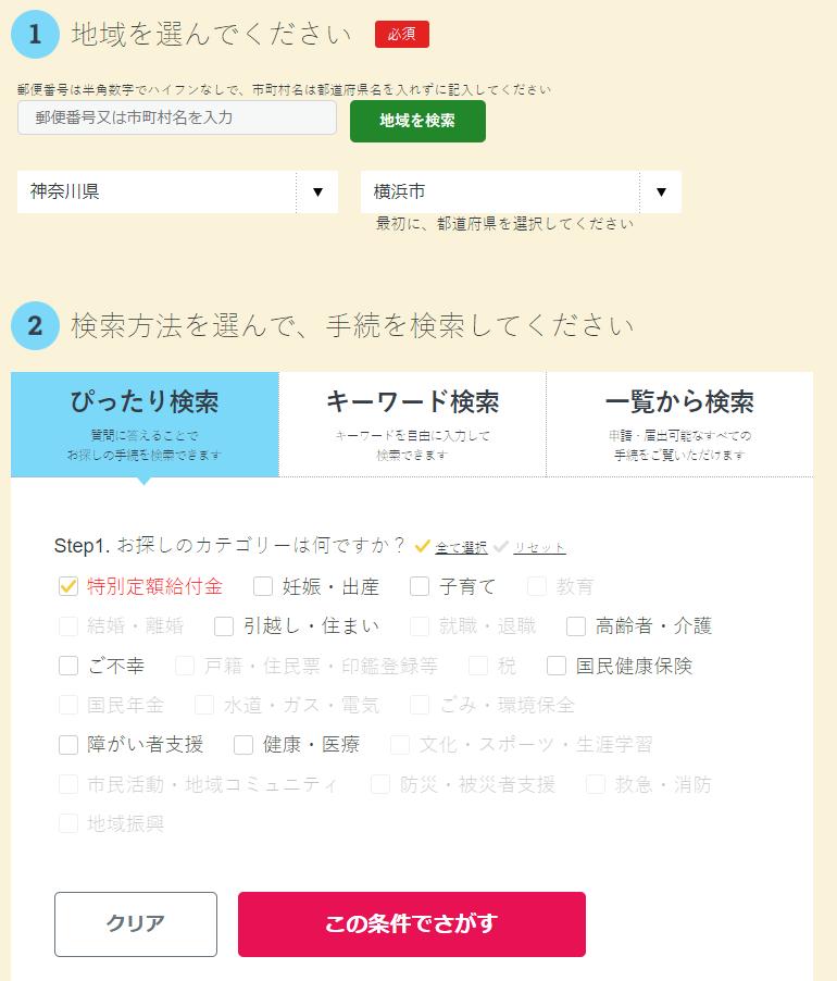 f:id:gokigenpapa:20200514121244p:plain
