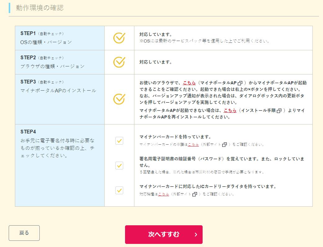 f:id:gokigenpapa:20200514121740p:plain