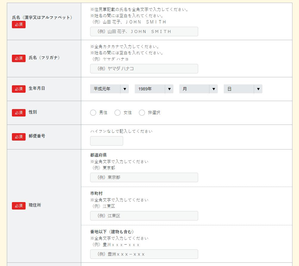 f:id:gokigenpapa:20200514122229p:plain