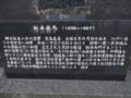 20180108110804