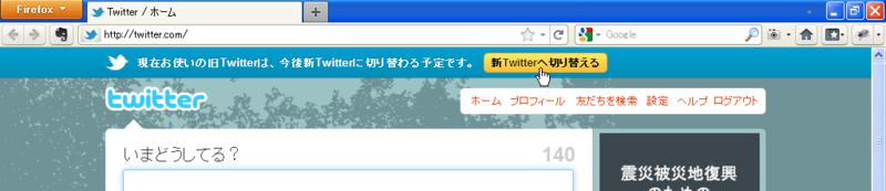 f:id:goking:20110505150114p:image
