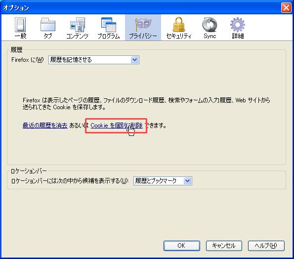 f:id:goking:20110505151030p:image