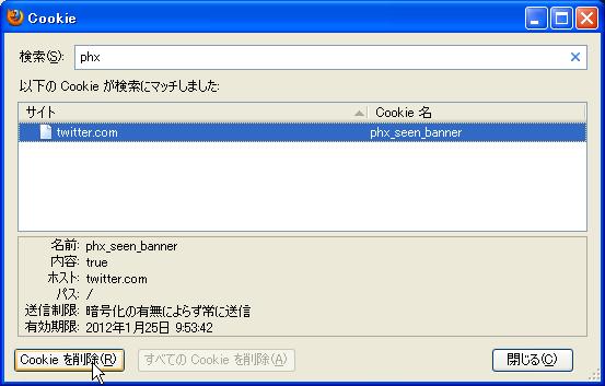 f:id:goking:20110505151158p:image