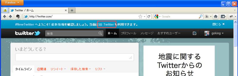 f:id:goking:20110505151909p:image