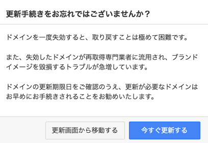f:id:gokoou:20180808193818j:plain