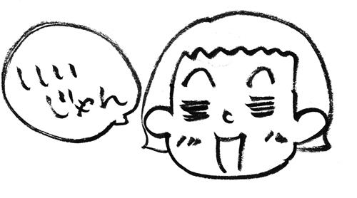 f:id:gokoou:20180903235859j:plain