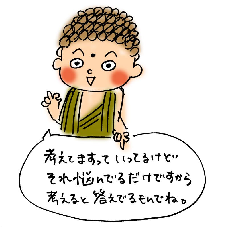 f:id:gokoou:20181116150847j:plain