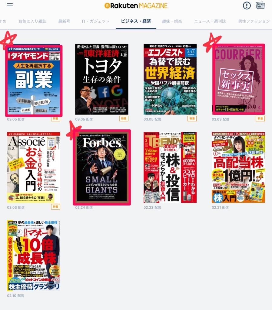 f:id:goku-minimamu:20180309103907j:plain