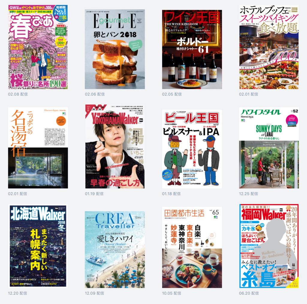 f:id:goku-minimamu:20180309113640j:plain