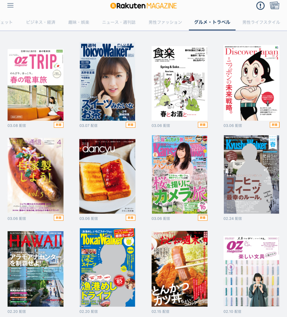f:id:goku-minimamu:20180309113718j:plain