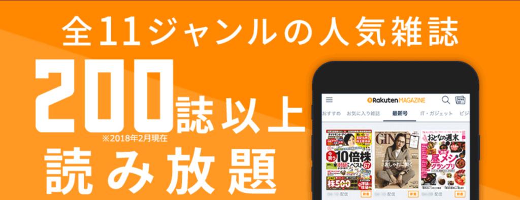 f:id:goku-minimamu:20180309172753j:plain