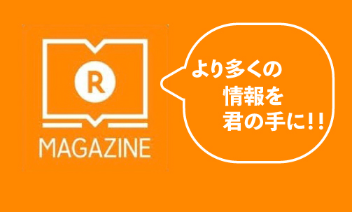 f:id:goku-minimamu:20180310091059j:plain