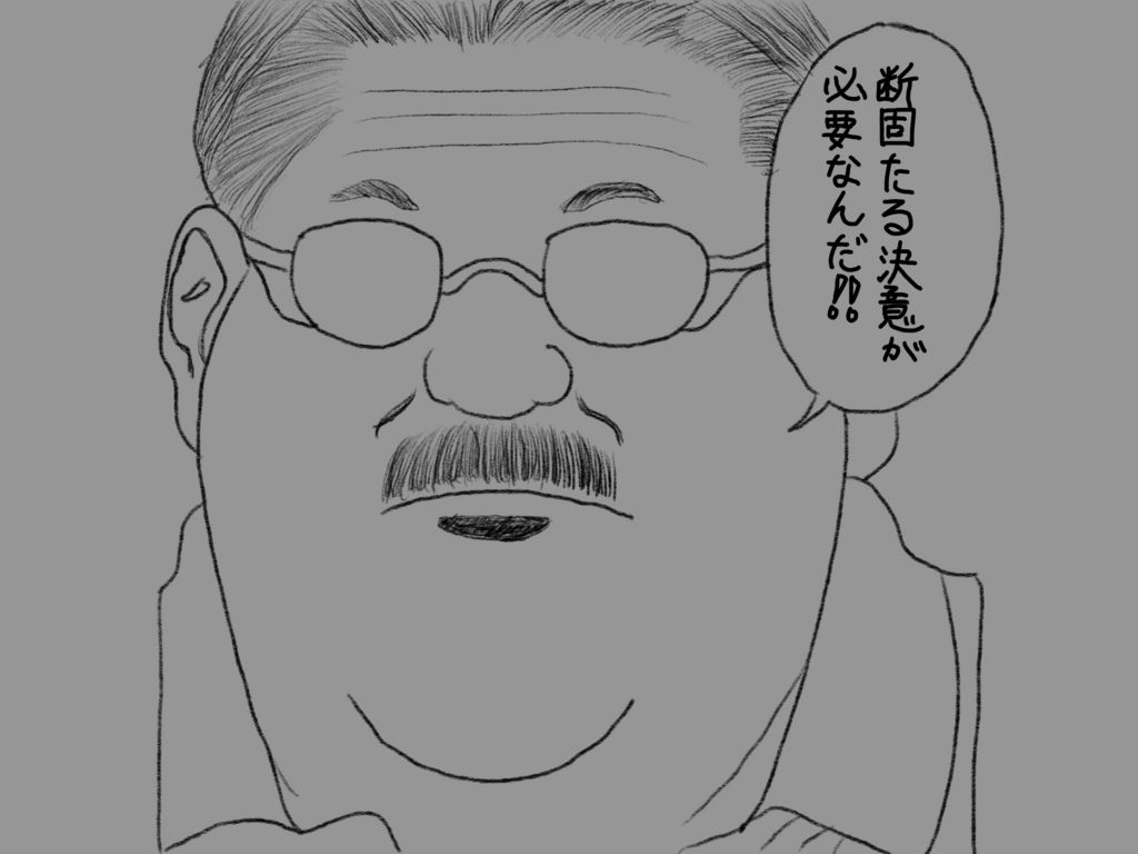 f:id:goku-minimamu:20180311172949j:plain