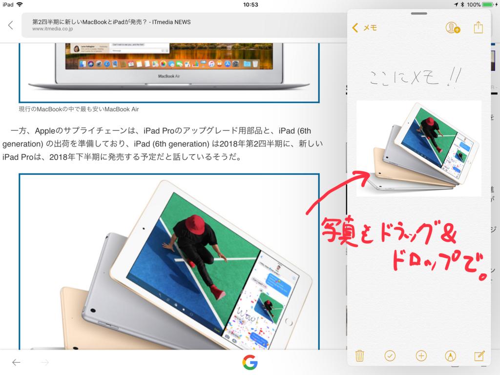 f:id:goku-minimamu:20180313105927j:plain