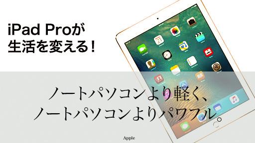 f:id:goku-minimamu:20180314202849j:plain