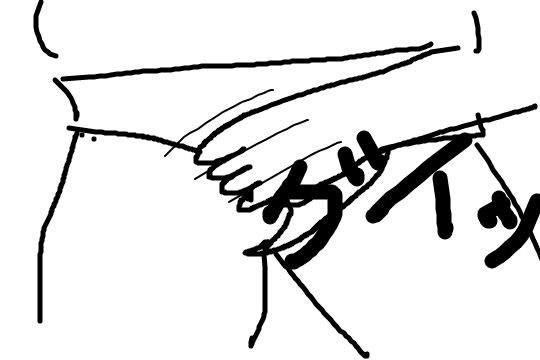 f:id:gokuakusyodouka:20170320000732p:plain
