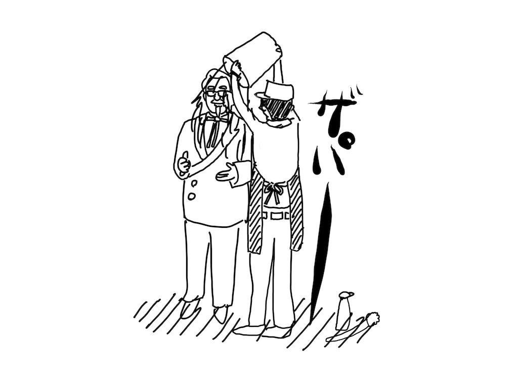 f:id:gokuakusyodouka:20170411074644j:image