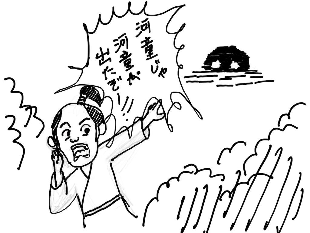 f:id:gokuakusyodouka:20170411222433j:image
