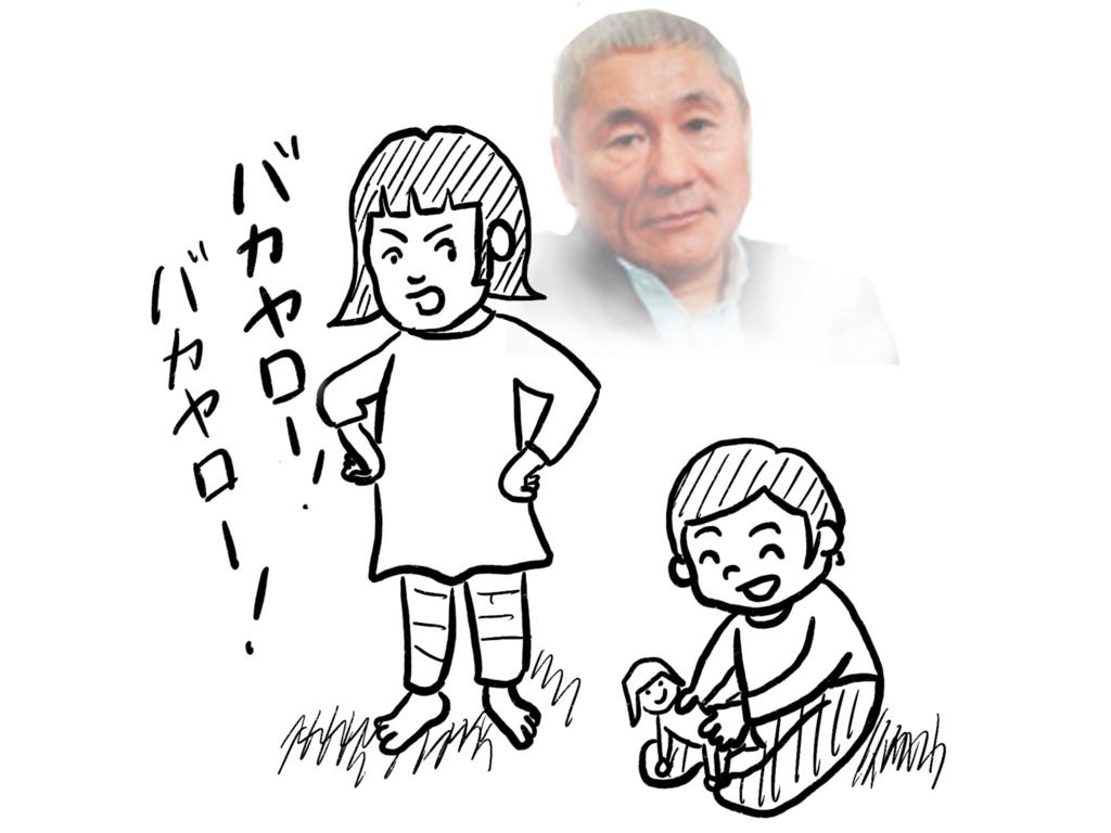 f:id:gokuakusyodouka:20170414204335j:plain