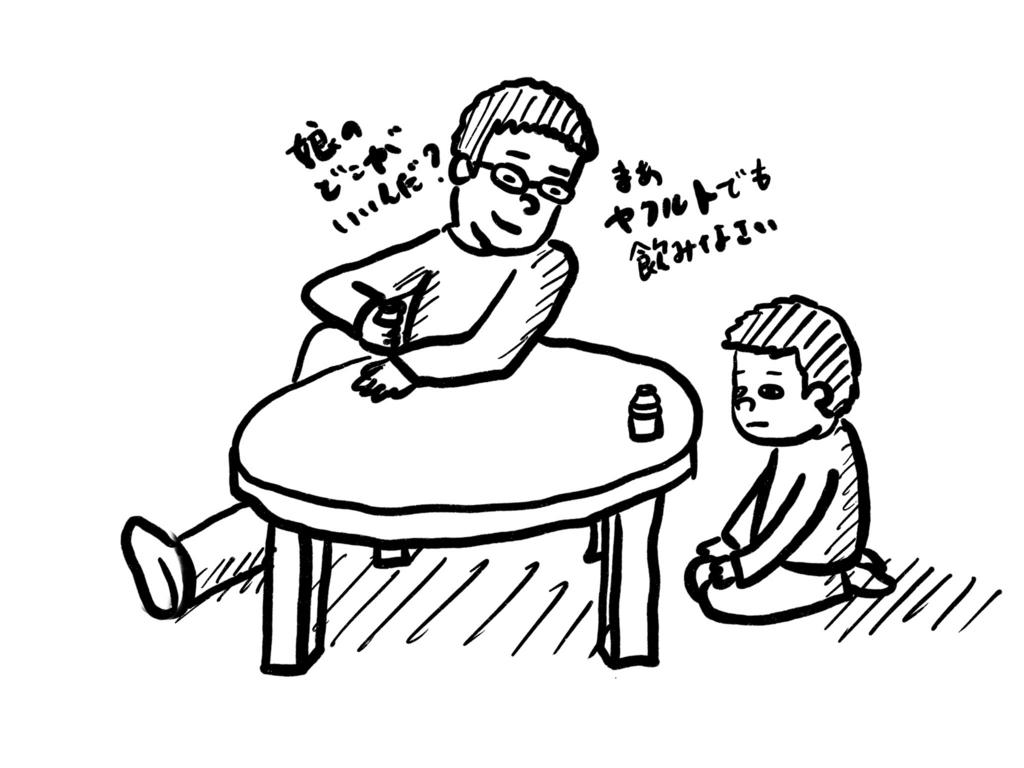 f:id:gokuakusyodouka:20170430194229j:plain